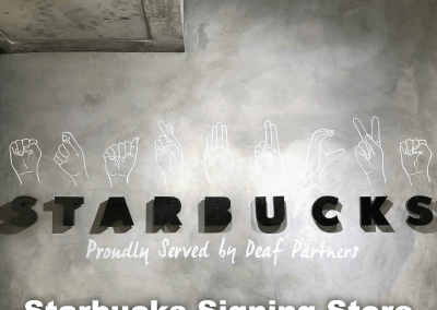 اجمل تصاميم لـ ستارباكس في ماليزيا (4)