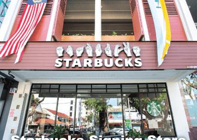 اجمل تصاميم لـ ستارباكس في ماليزيا (9)