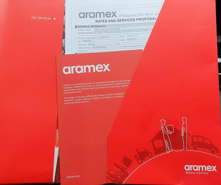 ارامكس (1)