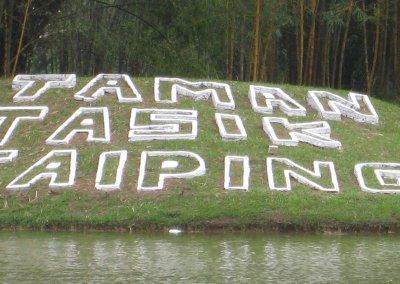 حدائق بحيرة تايبينغ Taiping lake Gardens (20)