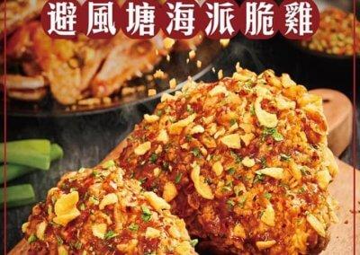 لقد خدعنا KFC كنتاكي ماليزيا بوجباته (11)