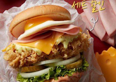 لقد خدعنا KFC كنتاكي ماليزيا بوجباته (17)