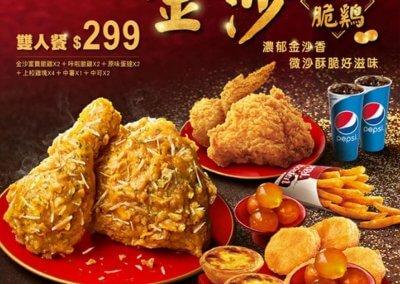 لقد خدعنا KFC كنتاكي ماليزيا بوجباته (18)