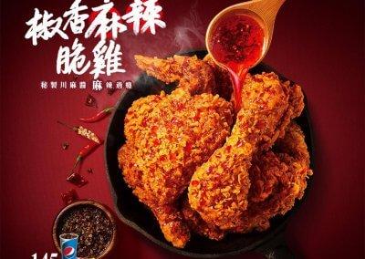 لقد خدعنا KFC كنتاكي ماليزيا بوجباته (19)