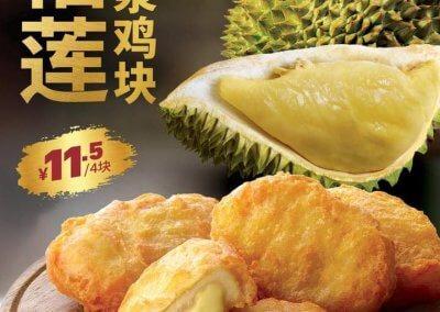 لقد خدعنا KFC كنتاكي ماليزيا بوجباته (28)