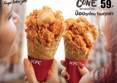 لقد خدعنا KFC كنتاكي ماليزيا بوجباته