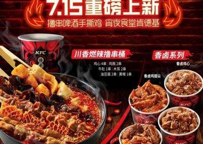 لقد خدعنا KFC كنتاكي ماليزيا بوجباته (4)