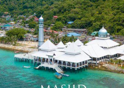مسجد الرحمن في جزيرة برهنتيان