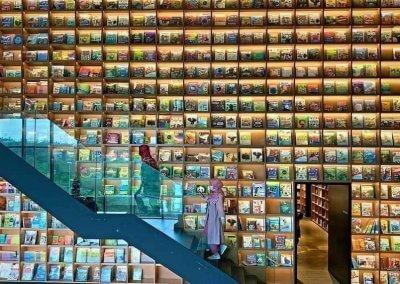 مكتبة BookXcess