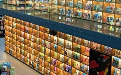 اكبر مكتبة لبيع الكتب في نوساجايا جوهور
