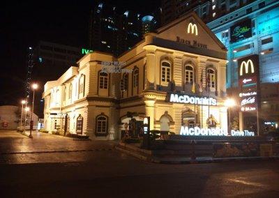 اجمل مبنى لماكدونالدز في ماليزيا (10)