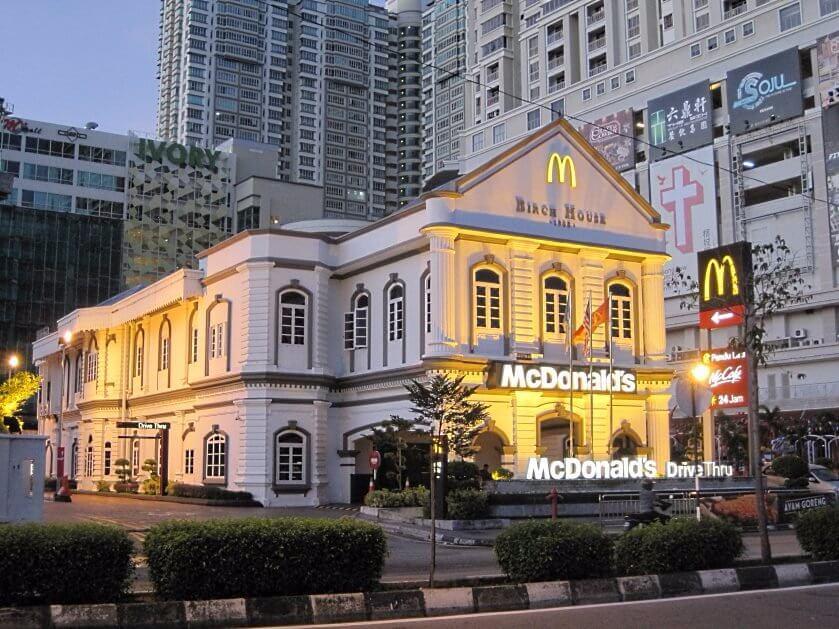 اجمل مبنى لماكدونالدز في ماليزيا