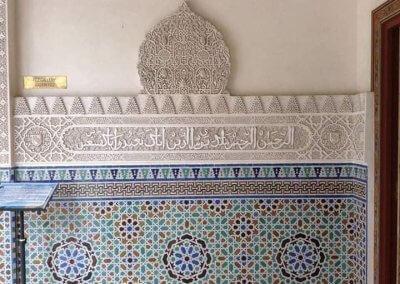الجناح المغربي في بوتراجايا بماليزيا (22)
