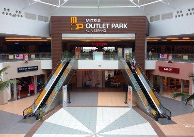 اوت ليت المطار هل سبق لك زيارته ؟ (2)