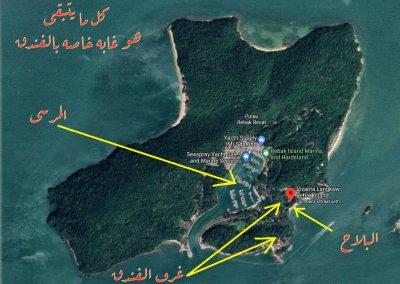 فندق على جزيرة خاصة قرب لنكاوي (5)