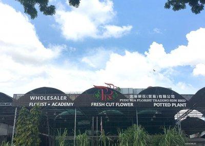 متجر لبيع الورود في كوالالمبور (5)