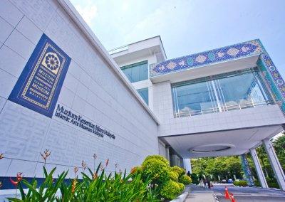 متحف الفن الإسلامي في كوالالمبور
