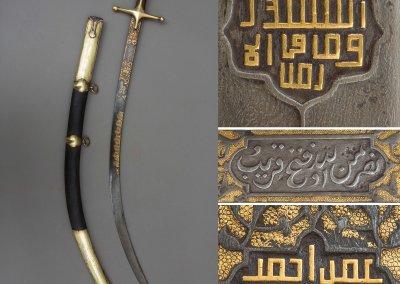 متحف الفن الإسلامي في كوالالمبور (16)