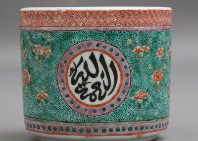 متحف الفن الإسلامي في كوالالمبور (27)