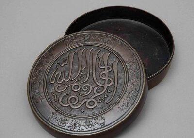 متحف الفن الإسلامي في كوالالمبور (30)