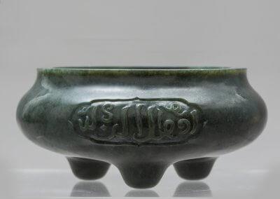 متحف الفن الإسلامي في كوالالمبور (31)