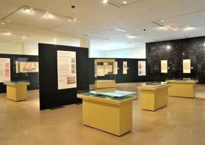 متحف الفن الإسلامي في كوالالمبور (50)