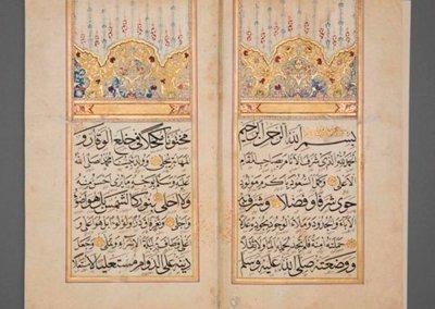 متحف الفن الإسلامي في كوالالمبور (51)