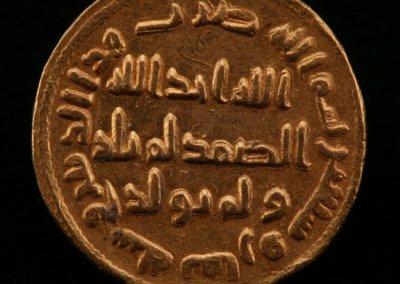 متحف الفن الإسلامي في كوالالمبور (59)