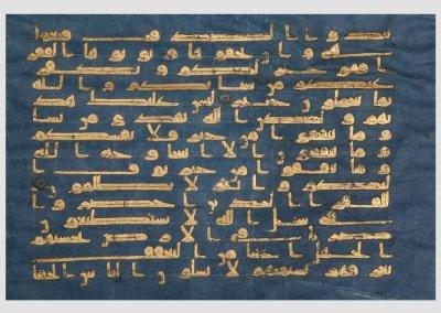 متحف الفن الإسلامي في كوالالمبور (62)