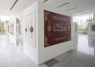 متحف الفن الإسلامي في كوالالمبور (63)