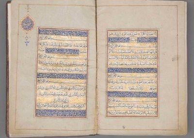 متحف الفن الإسلامي في كوالالمبور (64)