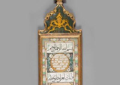 متحف الفن الإسلامي في كوالالمبور (65)