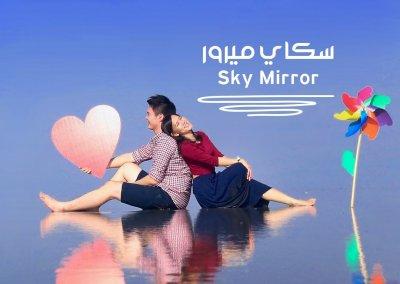 مرآة السماء في كوالا سيلانجور (5)