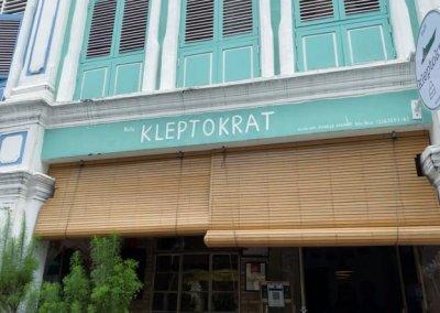 مقهى قديم في كوالالمبور عمره +100 سنة (2)